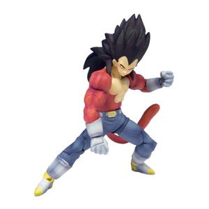 Dragonball GT Hybrid Action Figure Super Saiyan 4 Vegeta (japan Import)